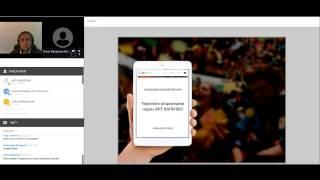 Download Торговля опционами через Арт Капитал от 19 10 2016 Video