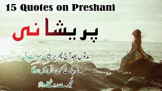 Death Quotes 17 In Hindi Urdu With Voice And Images Moth Quotes