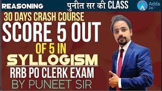 Download RRB PO/CLERK |SCORE 5 OUT OF 5 IN SYLLOGISM | REASONING | Puneet sir ki class Video