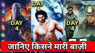 Download 2.0 Box office collection day 4 | 2.0 vs Baahubali vs Sanju Vs Avengers Infinity war,Akshay kumar Video