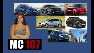 Download Adeus Fiesta e Focus - MC107, por Camila Camanzi Video