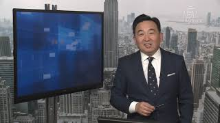 Download 【今日点击】香港亲共政要靠不住了?中共紧急关门训话 Video