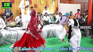 Download न्यू ब्रांड सोंग्स ( अमल कालजे लागो ) New Rajasthani 2017 Hit Live Bhajan Song | Kailash Isali Video