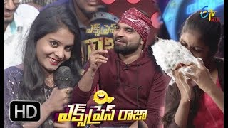 Download Express Raja   13th February 2018   Full Episode 367   ETV Plus Video