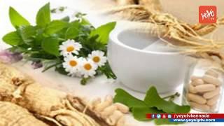 Download ಲೈಂಗಿಕ ಶಕ್ತಿ ಹೆಚ್ಚಿಸಲು ಸಲಹೆಗಳು II Ayurvedic Benefites of Ashwagandha II #HealthTips IIYOYOTVKannada Video