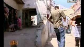 Download viva medina - OUEZZANE Video