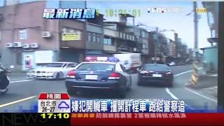 Download 警匪街頭追逐!開槍射輪胎 車衝民宅 Video