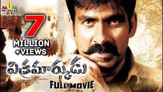 Download Vikramarkudu Telugu Full Length Movie | Ravi Teja, Anushka, Prakash Raj | Sri Balaji Video Video