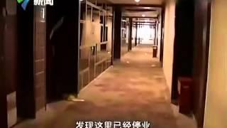 Download 暗拍色情桑拿店賣淫女穿制服站一排供挑選 Video