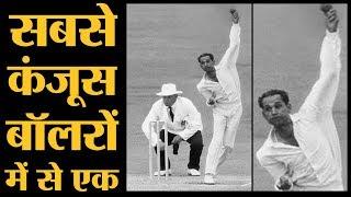 Download इंडिया का वो बॉलर जिसने बिना रन दिए लगातार 131 गेंदें फेंकी | Bapu Nadkarni | Indian Cricket Video