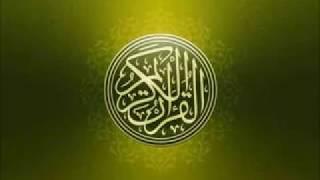 Download 02 Surah Baqarah By Abu Bakr al-Shatri Video