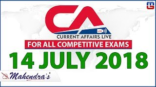 Download 14 July | Current Affairs 2018 at 7 am | UPSC, SBI PO, SBI Clerk, Railway, SSC CGL Video