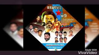Download தமிழ்ப்புலிகள் பாடல்... Tamilpuligal song😍😍😍 Video