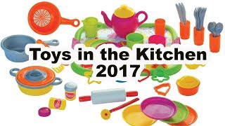 Download Toys In The Kitchen 2017 - giveaways Video