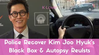 Download Police Recover Kim Joo Hyuk's Black Box And Give Autopsy Results Video