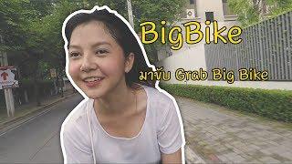 Download แกล้งคนด้วยการเอา R6 มาขับ GRAB BigBike EP#1 จะเป็นยังไง? Video