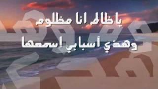 Download حايرة ... بصوت فارس العبد الله - Video