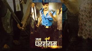 Download Jai Parshuram | Nepali Full Action Movie जय परशुराम Ft. Biraj Bhatta, Nisha Adhikari, Robin Tamang Video