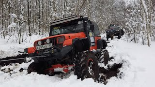 Download Вадим пересел на трактора, «Адская просека») название говорит само за себя Video