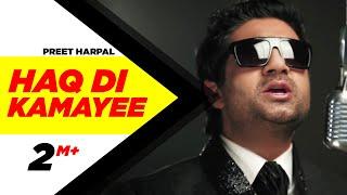 Download Haq Di Kamayee Preet harpal Full HD Brand New Punjabi Songs | Punjabi Songs | Speed Records Video