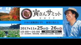 Download 【KKPTV】平成29年11月24日(金)配信20回目 Video