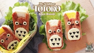 Download 토토로 캐릭터 도시락,토토로 스팸 무스비 만들기:How to make Totoro Spam Musubi,Totoro lunch box:トトロのお弁当-Cooking tree 쿠킹트리 Video