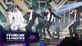 Download SUPER JUNIOR – Black Suit / Sorry, Sorry / Bonamana ( 14th KKBOX Music Awards Artist of the Year) Video