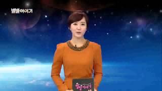Download '130억 광년' 가장 먼 은하, '우주 돋보기'로 보다 [169회] / YTN 웨더 Video