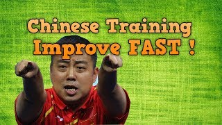 Download TOP 5 TIPS TO IMPROVE FAST IN TABLE TENNIS Video