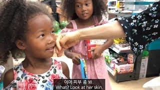 Download Korean people's reaction to Black/Korean Daughters in Korea   2019 South Korea Vlog #4 Video
