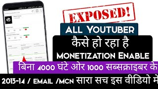 Download Exposed ! Monetization Enable without 4000 hour watchtime or 1000 subscribers ! #Technoline Video
