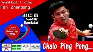 Download ittf -attu Asian cup 2017 India Table Tennis Video