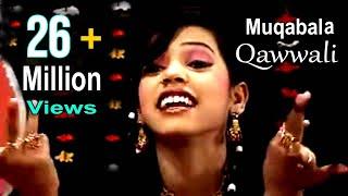 Download मेरी जाने ग़ज़ल || क़व्वाली मुकाबला || Meri Jane Ghazal | Beautiful Qawwali Muqabla | Superhit Qawwali Video