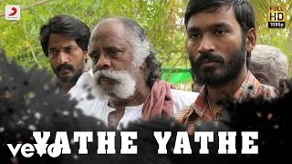 Download Aadukalam - Yathe Yathe Tamil Lyric Video | Dhanush | G.V. Prakash Kumar Video