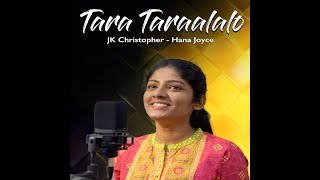 Download Latest Telugu Christian songsTHARA THARAALALO cover by sis Hana Joel & Jk Christopher 2018 2019 Video