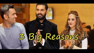 Download Why Dhoni won't attend Yuvraj - Hezel Marriage : 3 Big Reasons ! Video