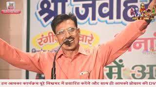 Download Hasya Kavi Sammelan | हँसते हँसते पेट दुःख जाये - लुट गए हम मोदी तेरे प्यार में | Deeg | Namokaar Video