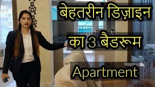 Download 3 Bedroom 1602 sq ft Premium Apartments With Luxury interior in Bliss Orra Zirakpur Video