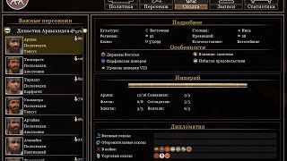 Download Total war Rome 2 ( Как не допустить гражданскую войну ) Video
