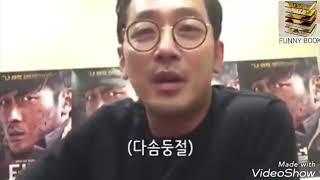 Download 하정우 팬이름 아무말대잔치 대폭소영상ㅋㅋㅋ Video