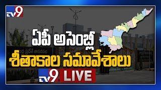 Download AP Assembly LIVE || Andhra Pradesh Assembly Winter Session 2019 - TV9 Video