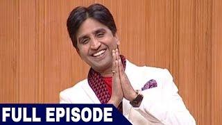 Download Kumar Vishwas in Aap Ki Adalat (Full Interview) Video