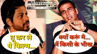 Download Akshay kumar in Dhoom 4 ?, Dhoom 4 announced soon Akshay kumar as villain | shaharukh khan out in Video