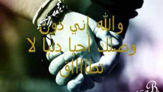 Download إهداء إلى زوجي الغالي محمد { الله لا يحرمني منكـ } Video