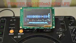 Cdj 1000 mk3 skins