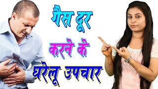 Download गैस दूर करने के घरेलू उपचार Home Remedies For Gas Problem   Stomach Pain Cure At Home Video