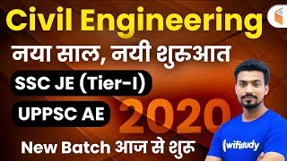 Download SSC JE (Tier-I) & UPPSC AE 2020 | Civil Engineering by Sandeep Sir | New Batch Starts Today Video
