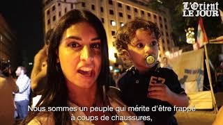 Download Militaires otages : plusieurs personnes se rassemblent dans le centre-ville de Beyrouth Video