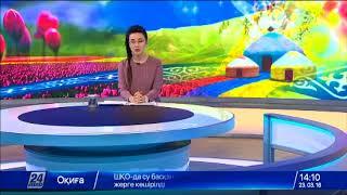 Download Выпуск новостей 14:00 от 23.03.2018 Video