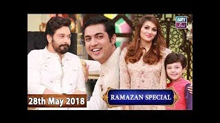 Download Salam Zindagi With Faysal Qureshi - Iqrar Ul Hassan with Family - 28th May 2018 Video